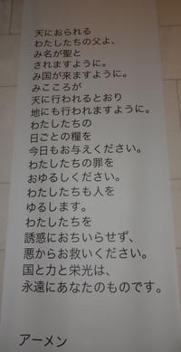 Dsc00374_2